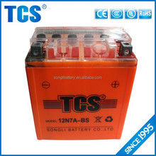 OEM high quality sealed lead acid rechargeable battery 12v 7ah