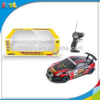 A467421 1:18 Scale PVC Steel Side Plate Car RC Model Car