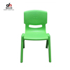2015 hot sale modern clear plastic chairs,kids plastic chairs for sale