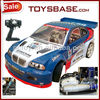 1 7 Scale RC Cars