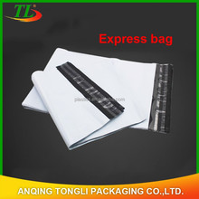 China cheap customized mailing bag for express / the security good plastic mail bags