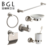 11900 hot products modern simple design wall mounted stainless steel bathroom accessories set