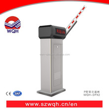 0.9-6 second gate barrier with extendable arm and LED display