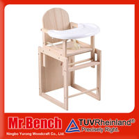 Baby child toddler high chair recling feeding seat table+child wooden -natural color