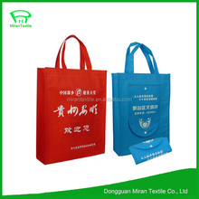 new style pp laminated non woven bag