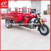 KAVAKI Five Wheel Gas/Petrol/Gasoline Motorcycle/ Chinese Motorbike 150cc