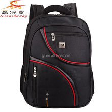 "2015 new HP 17"" laptop bag notebook backpack"