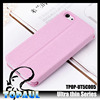 Wholesale ultra thin pu leather mobile phone case for iphone 5c