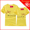 High quality magic printing couple t-shirt for promotion