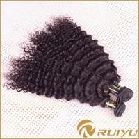 12 14 16 inch 7a high quality cheap unprocessed brazillian virgin hair
