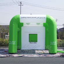 Custom Small Inflatable Advertising cube Tent