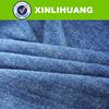 2015 popular cheap denim fabric for jeans 10+8slub*7