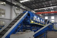 New Style Waste Managment Machine