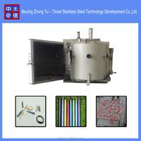 Plastic coating PVD machine / Ceramic golden color coating PVD machine / Glass vacuum metallizing PVD machine