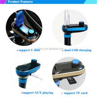2015unique best selling smallest bluetooth transmitter and portable bluetooth transmitter