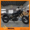China 250cc mini chopper bike for sale Cheap