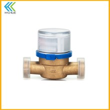 electronic water flow meter sensor LXSG-15E