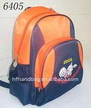 2012 cute backpack