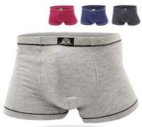 Breathable Ice Silk Seamless Nylon Men's Sexy Boxer Briefs Shorts Underwear Panties
