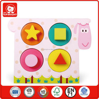 4 different shape grap chunky puzzle star square roundness triangle custom puzzle sheep intelligence toy wooden jigsaw puzzle