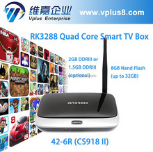 Vplus 42-6R rk 3288 cs918s ii tv box apk installer google play
