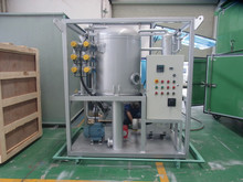 Vacuum transformer oil dehydration and oil degas system, oil dehydrator