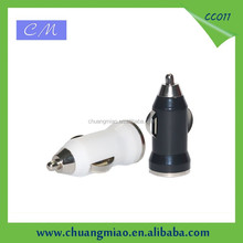 2012 hot sale mini usb car charger with high quality CC011