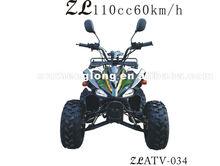 New model Kawasaki 125CC electric quad ATV With reverse
