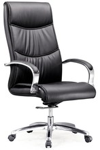 2015 HC- A215 high back office chair office leather chairs