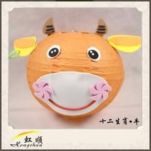 Enfant le projet de papier lanterne animaux visage bricolage Kit - vache