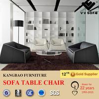 13 years Alibaba Golden Supplier Kangbao vv sofa Furniture Home Furniture