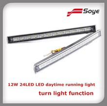 12w daytime running light DRL with turn light function warning light for Toyota crown, VW Passat, roewe
