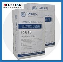 Rutile/Anatase titanium dioxide price 13463-67-7