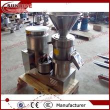Automatic garlic paste making machine For Garlic,Onion,Ginger,Potato Vegetable Paste Making Grinding Machine Low Price