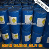 /product-gs/high-quality-sale-price-liquid-food-grade-sodium-chlorite-from-china-1176467384.html