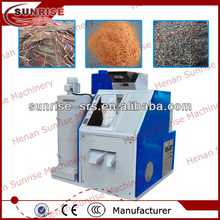 Scrap Electric Wire Granulator, Copper Wire Granulator