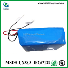 high power li-ion rechargeable solar storage battery
