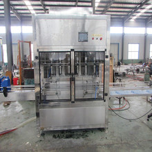 automatic lubricating oil filling machine line