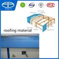 Pvc roofing tile / material para techos de recubrimiento hoja, recubrimiento techos azulejos