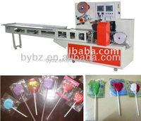 New Automatic Flat Lollipop Wrapping Machine 0086-13916983251