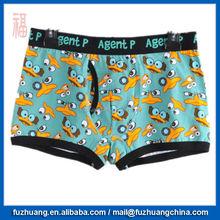 Beacutiful Green Duck Boxer Men Trunk Underwear 001