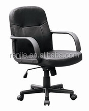 Low Pirce for Office Chair With Adjuestablement Armrest/Executive Leather Office Chair