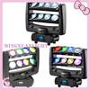 8pcs 10w 4in1 led beam rgb professional stage lighting(YS-228B)