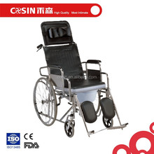 Steel folding commode wheelchair with reclinling back
