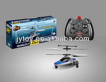 Run & Fly 2 in 1 Airship 3CH latest RC Helicopter