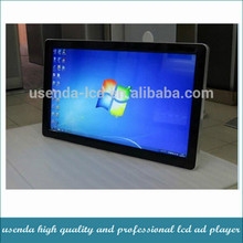 32 inch LED Display Television Smart Android