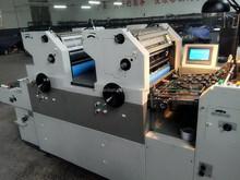 Dm262lii-np 2 colores offset de papel automático de la máquina de numeración hamada venta