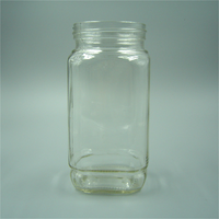 780ml Clear Wide Mouth Square Thick Base Glass Jar/ Honey Jar/ Syrup Jar with Plastic Cap