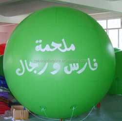 giant inflatable flying green balloon with your logo / logo balloon