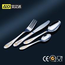 sbs 86pcs 72pcs 84pcs cutlery set with wooden case